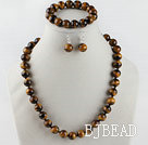 12mm round tiger eye necklace bracelet and earrings set