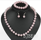 10mm faceted rose quartze ball necklace bracelet earrings set under $14