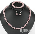 8mm faceted rose quartze ball necklace bracelet earrings set
