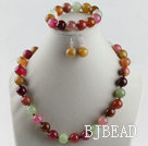 14mm three color jade ball necklace bracelet earrings set