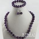 12mm natural amethyst ball necklace bracelet earrings set