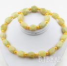 Dyed Yellow Freshwater Pearl and Aniseed Lemon Jade Set ( Necklace and Matched Bracelet )