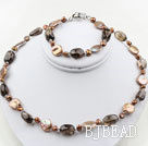 Coin Pearl and Smoky Quartz Set ( Necklace and Matched Bracelet )