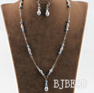 Gray silver color pearl crystal sets (necklace and matched earrings)