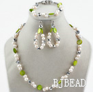 Freshwater Pearl Crystal and Green Shell Set (Necklace Bracelet and Matched Earrings)