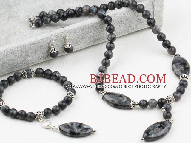 Flashing Stone Set (Necklace Bracelet and Matched Earrings)