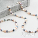 Classic Design Three Color Freshwater Pearl Beaded Set (Necklace and Matched Bracelet)