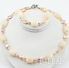 Coin Pearl and Beige Color Jade Set ( Necklace and Matched Bracelet )