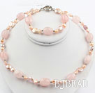 Coin Pearl and Rose Quartz Set ( Necklace and Matched Bracelet )