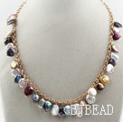 Assorted Multi Color Coin Pearl Necklace with Yellow Metal Chain