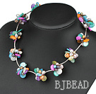 18 inches multi color pearl shell necklace