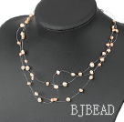 17 inches pink pearl necklace with lobster clasp(4-8mm)