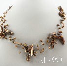 Brown Series Multi Strands Teeth Shape Pearl Necklace