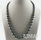 gray black color sea shell graduated beaded necklace