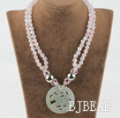 double strand rose quartze necklace with jade pendant