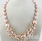 New Design 12-16mm Pink Seashell Beads Necklace with Magnetic Clasp