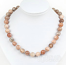 12mm Natural Sunstone Beaded Necklace