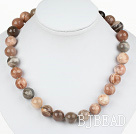 14mm Natural Sunstone Beaded Necklace under $18