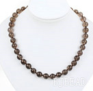 Classic Design 10mm Round Natural Smoky Quartz Beaded Necklace
