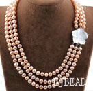 Three Strands Natural Pink Round Freshwater Pearl Necklace with White Shell Flower Clasp