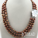 Three Strands Coffee Bornw Color Baroque Pearl Necklace with White Shell Flower Clasp