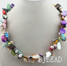 Assorted Multi Color Shell Multi Color Pearl Necklace under $ 40
