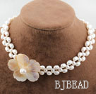 Two Rows White Freshwater Pearl Necklace with White Shell Flower