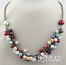 Assorted Multi Color Shell Beads Necklace with Metal Chain