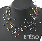 17.5 inches fashion seven colored pearl necklace