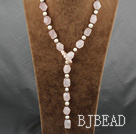 25.5 inches pearl and rose quartz Y shaped necklace