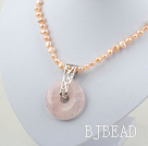 natural pink pearl and rose quartz pendant necklace with lobster clasp