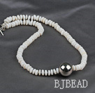 17.5 inches 7-8mm white shell necklace with heart toggle clasp under $ 40