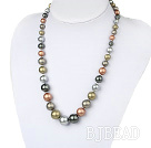 19 inches seashell graduated beaded necklace with moonlight clasp under $12