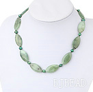 pearl serpentine jade necklace