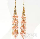 Long Style Natural Pink Freshwater Rice Pearl Tassel Earrings