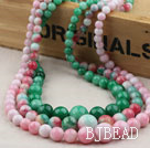 Natural Candy Color Beckite Graduated Beaded Necklace (The price is for one piece)