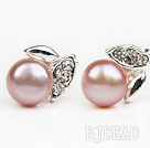 Fashion Style 6-7mm Natural Violet Freshwater Pearl Studs Earrings with Leaf Shape Rhinestone