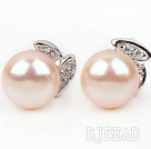 Fashion Style 9-10mm Natural Pink Freshwater Pearl Studs Earrings with Rhinestone Accessories