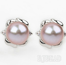 Fashion Style 9-10mm Natural Violet Freshwater Pearl Studs Earrings with Flower Shape Accessories