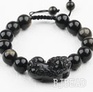 10mm Obsidian Bracelet with The Son of Dragon