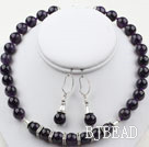 12mm Round Amethyst Set ( Necklace and Matched Earrings )