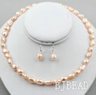 8-9mm Pink Baroque Pearl Set ( Necklace and Matched Earrings )
