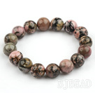 12mm Round Rhodochrosite Beaded Stretch Bangle Bracelet