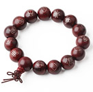 Fashion Natural Laos Rosewood Rosary Beads Bracelet With Engraved Chinese Lucky Words