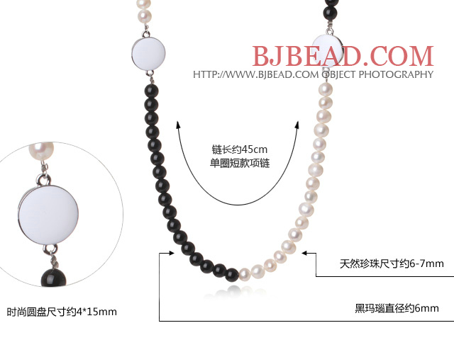 Elegant Simple Natural White Freshwater Pearl And Black Agate Necklace With Lobster Clasp