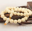 Natural Corozo Nut Prayer Bracelet ( Total Two Pieces )