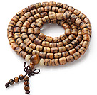 Classic Design Brown Cyliner Shape Wood 108 Beads Rosary/Prayer Bracelet