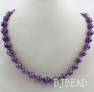 Fashion Style Round 10mm Amethyst Beaded Woven Drawstring Necklace