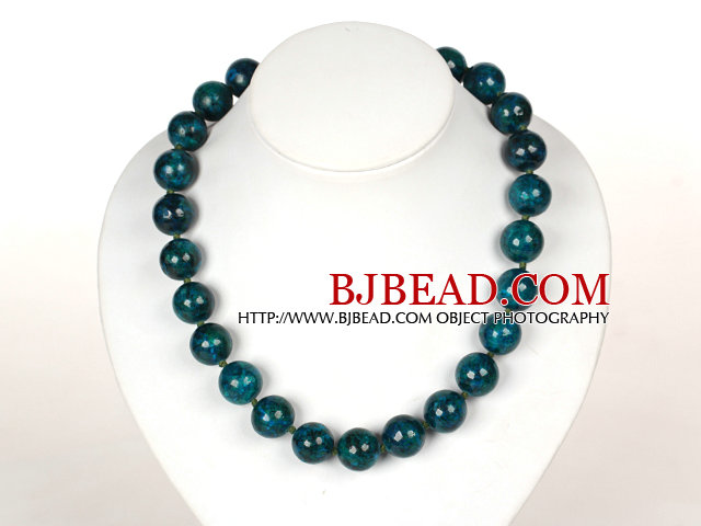 16mm Round Phoenix Stone Beads Necklace with Moonlight Clasp