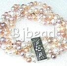 6-7mm pearl bracelet